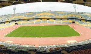 AFCON 2019: The Venues That Will Host The Games 15