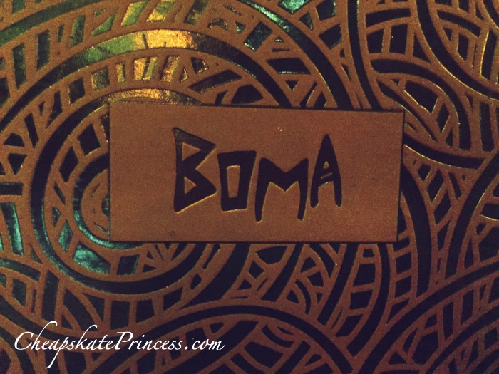 Boma prices