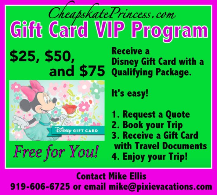 how to save money at Disney World promotion