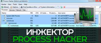 Process Hacker Inject DLL