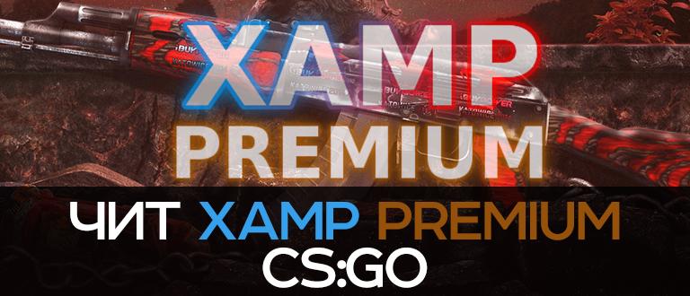 Xamp Premium
