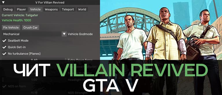 Villain Revived