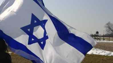 מיידאנק דגל ישראל