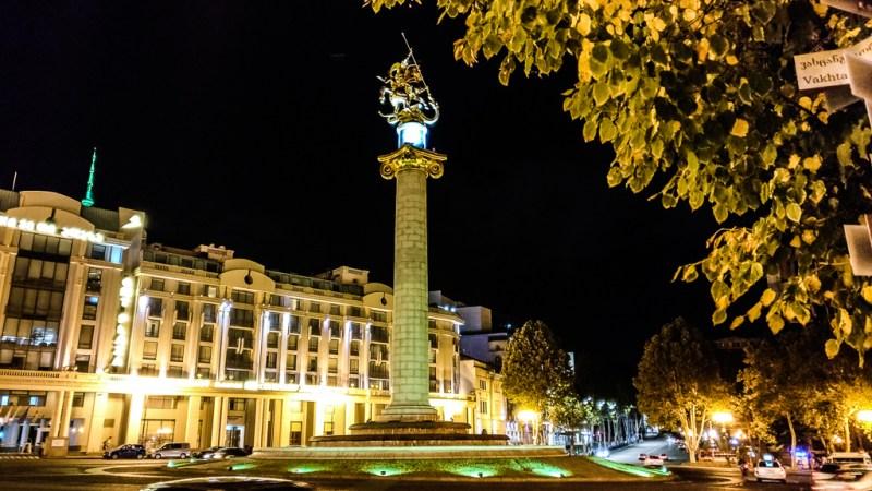 כיכר החירות טביליסי