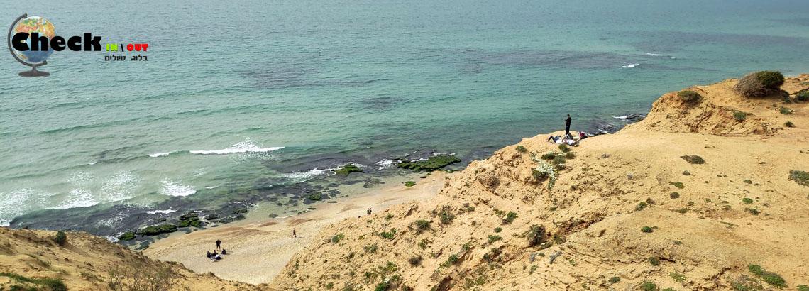 חוף השרון מסלול טיול בשמורה