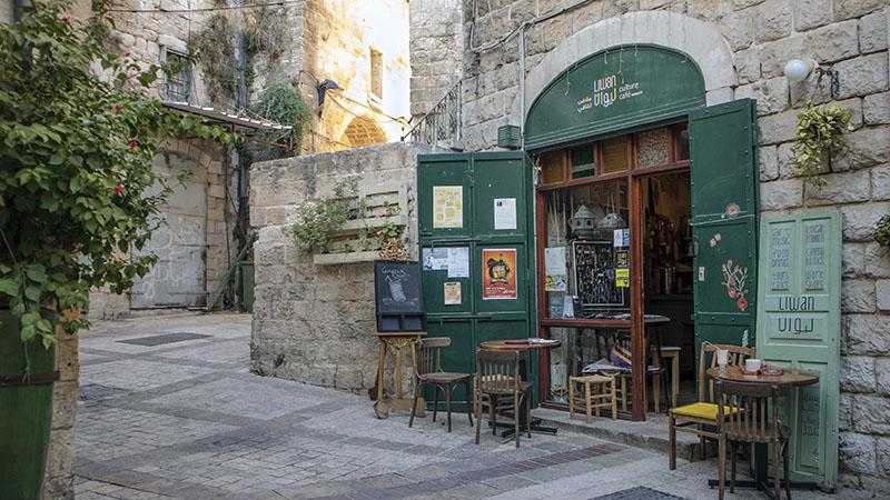 בית קפה בנצרת קפה ליואן