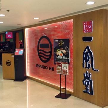 Front entrance to an Ippudo in Hong Kong, China