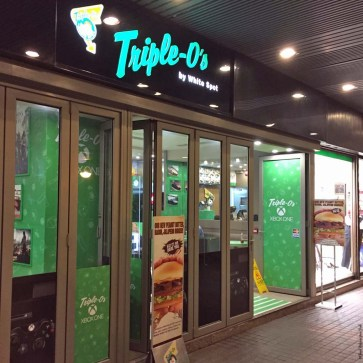 Front entrance to a Triple O's in Hong Kong, China