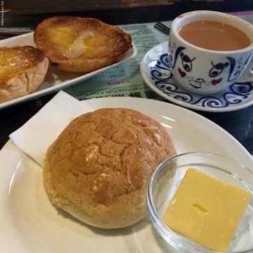 Breakfast at a Tsui Wah in Hong Kong, China