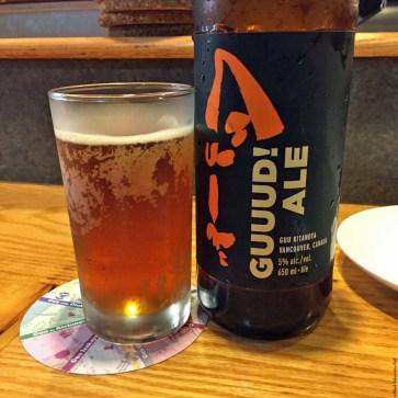 Guuud Ale at Guu - Vancouver, British Columbia, Canada
