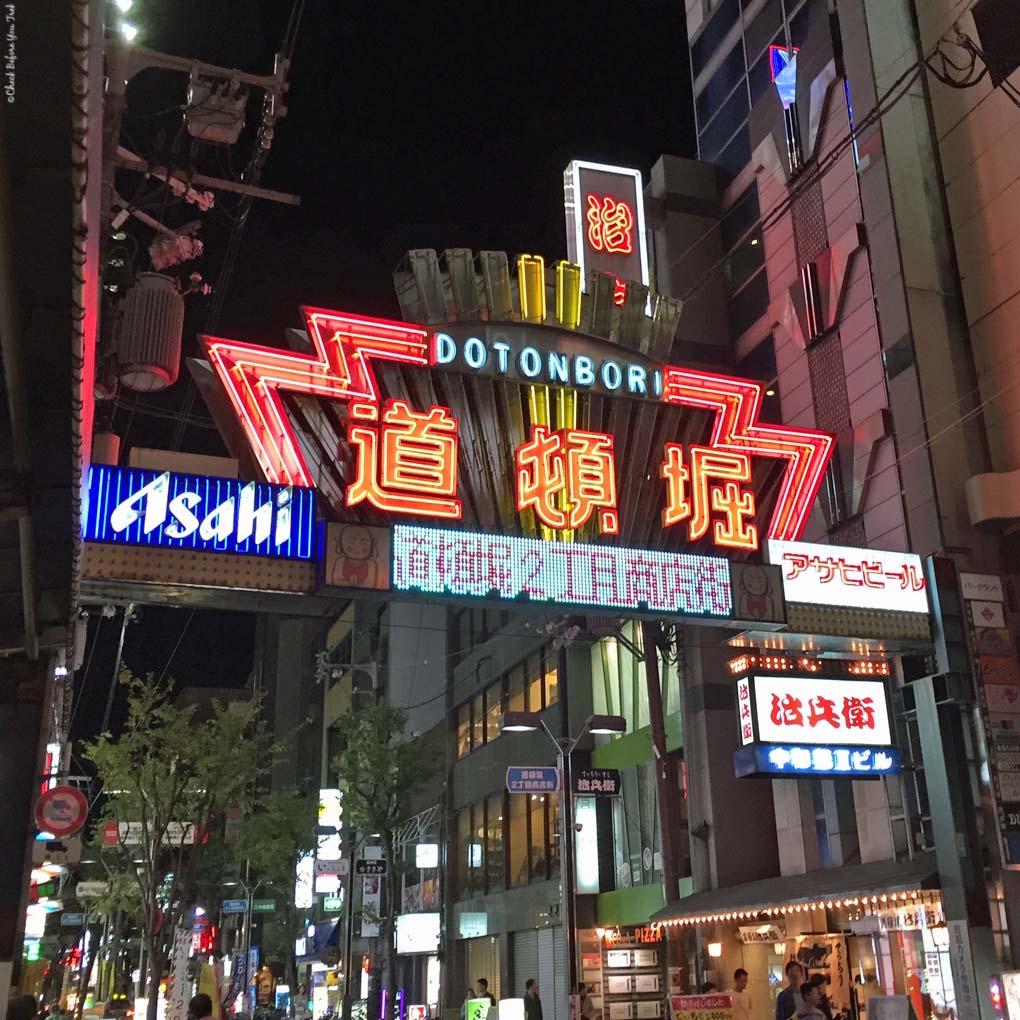 Dotonbori District - Osaka, Japan