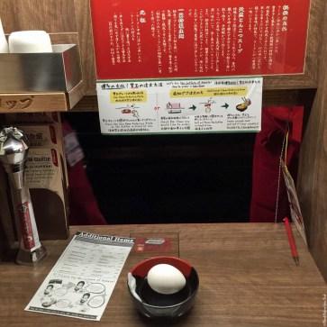 Private booth inside Ichiran - Osaka, Japan