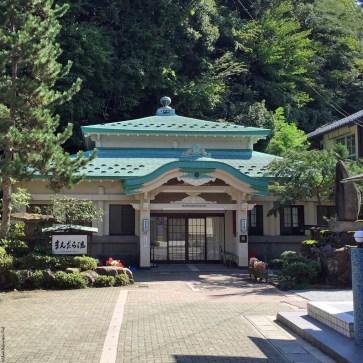 Mandarayu Bath, an onsen in Kinosaki, Japan