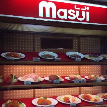 Display case outside Masui - Hiroshima, Japan