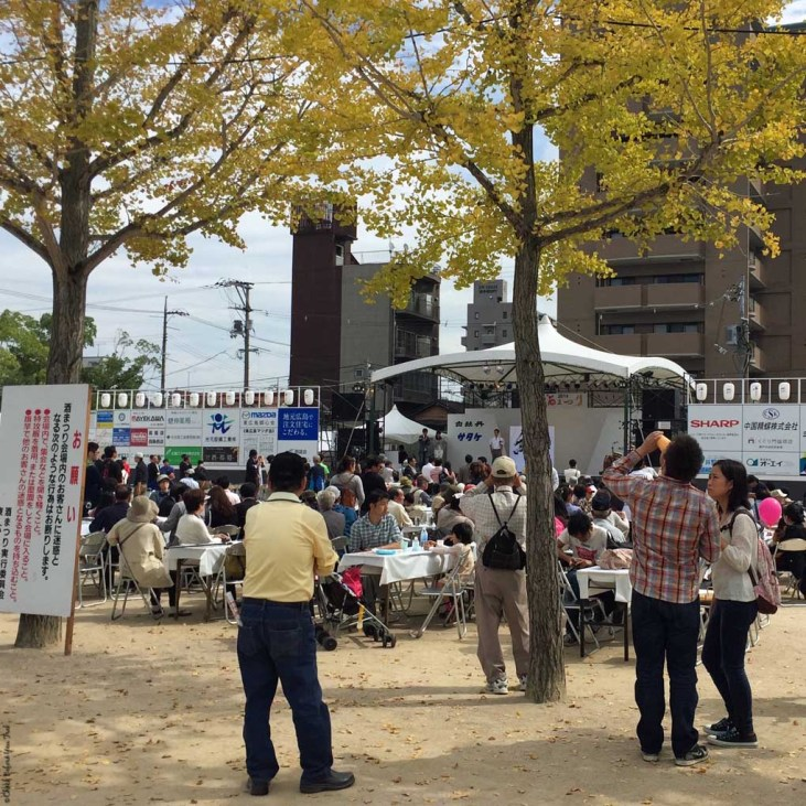 Outdoor Izakaya at the Sake Festival - Saijo, Japan