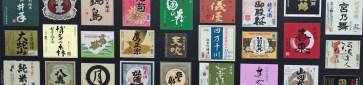 Various sake labels on display - Saijo , Japan