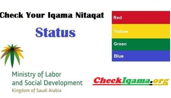 Check Iqama Status Red, Green, or Yellow