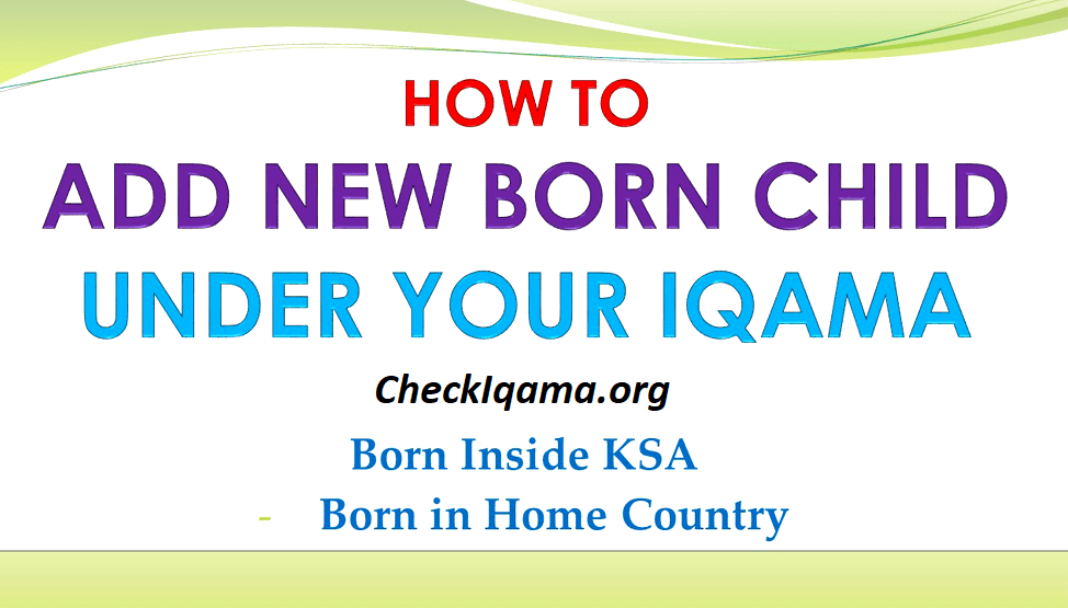 Iqama Application Process Newborn Baby 2020