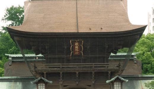 筥崎宮(福岡)初詣2019の混雑状況は?駐車場や交通規制を調査!