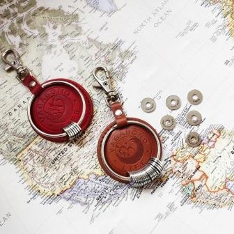Vagabond Traveler Keychain - best gift ideas for men