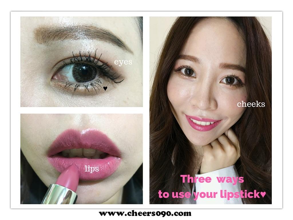 美妝教學 ♥ 唇膏 不只這樣用! 豆沙紅唇膏的三種使用方式,簡單打造戀愛粉紅妝