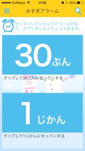 20140120gyaokids06