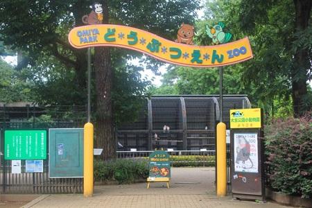 oomiya-park6