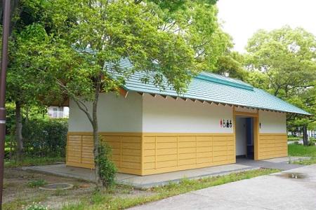 tomiokahachiman-park5