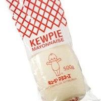 Kewpie Japanese Mayonnaise