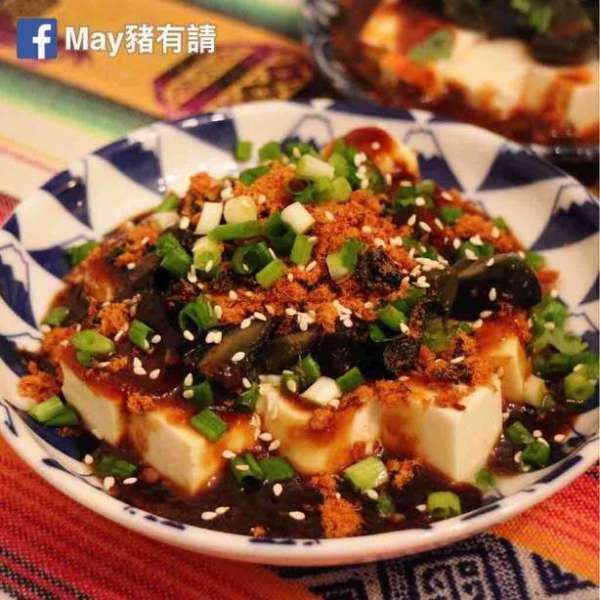 台式肉鬆皮蛋豆腐