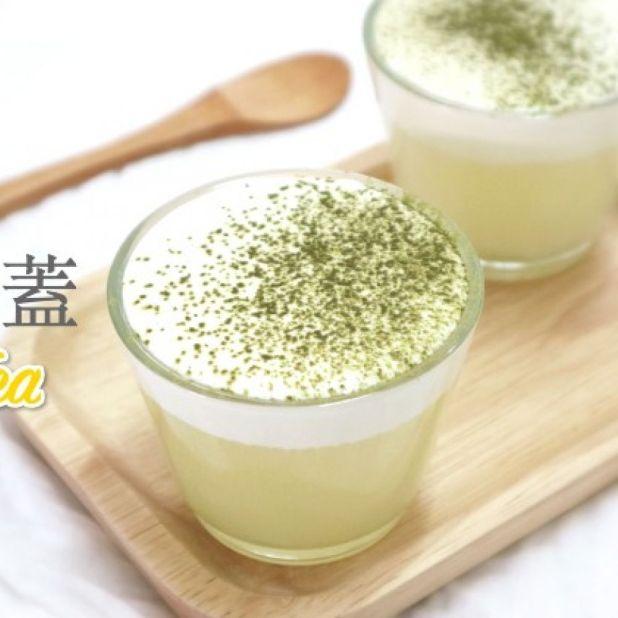 芝士奶蓋綠茶食譜
