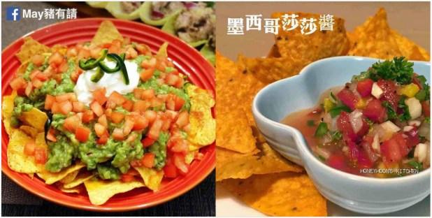 墨西哥食譜