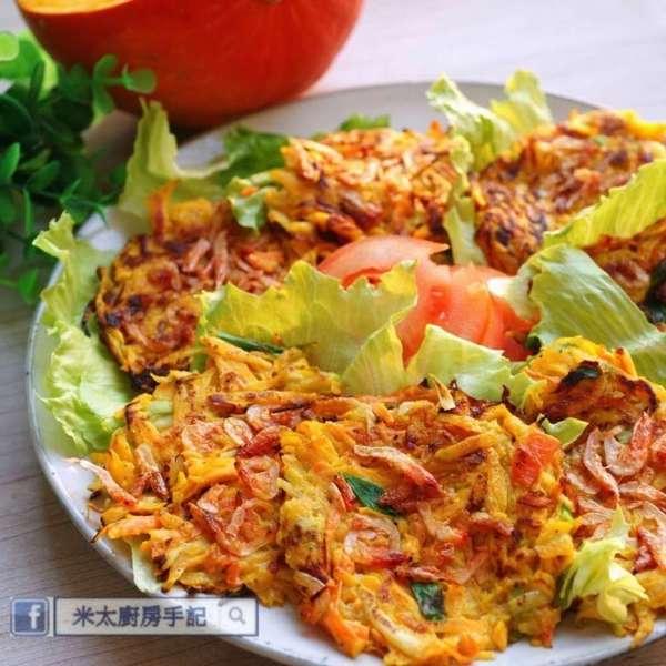 南瓜櫻花蝦煎餅