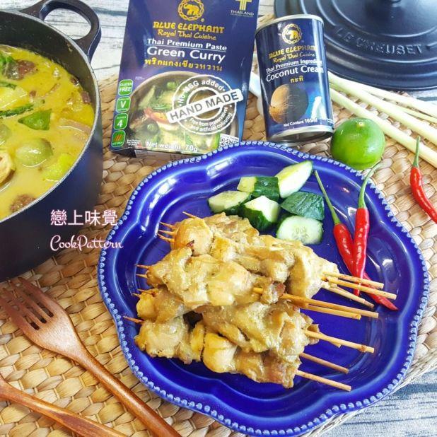 藍象綠咖哩雞肉串燒