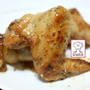 鹽焗蜜糖雞翼