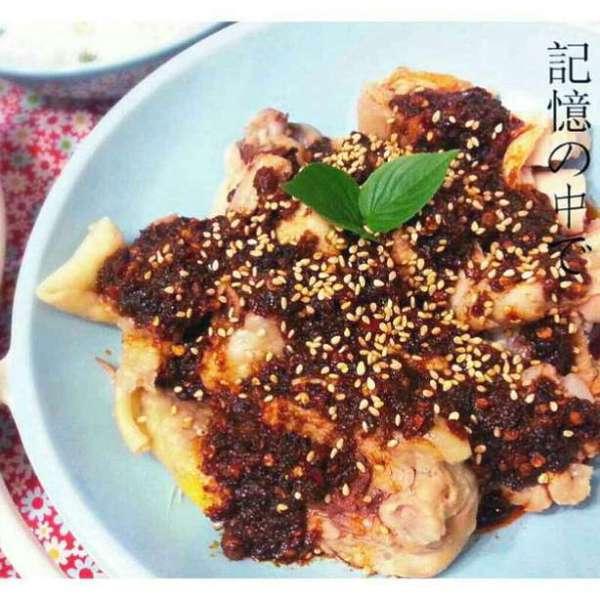 川味麻辣 - 口水雞