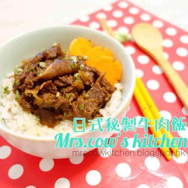 日式秘製牛肉飯