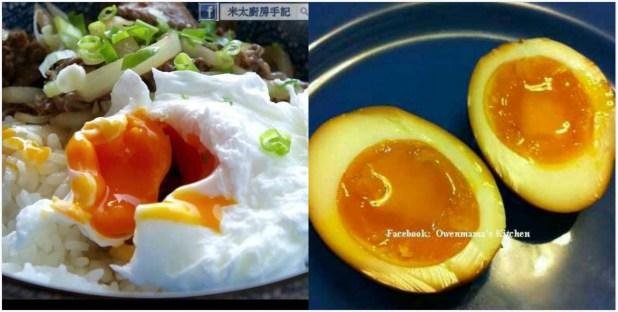 精選溏心蛋食譜2
