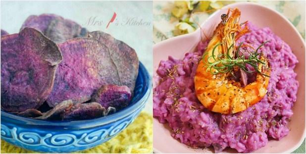 精選紫薯食譜