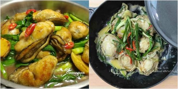 精選薑蔥料理2