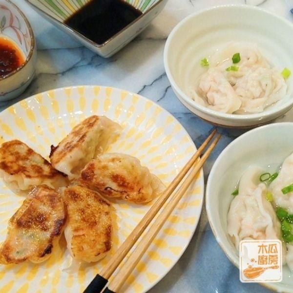 鮮蝦菜肉餃