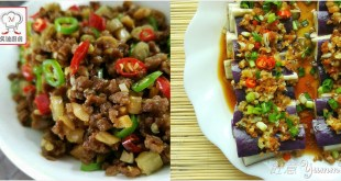 精選泡椒料理