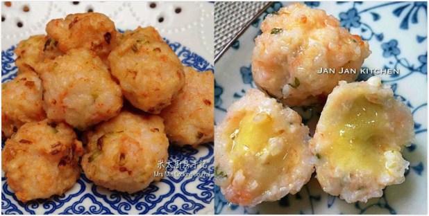 精選蝦丸料理
