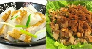精選魚鬆料理