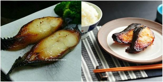 西京燒料理