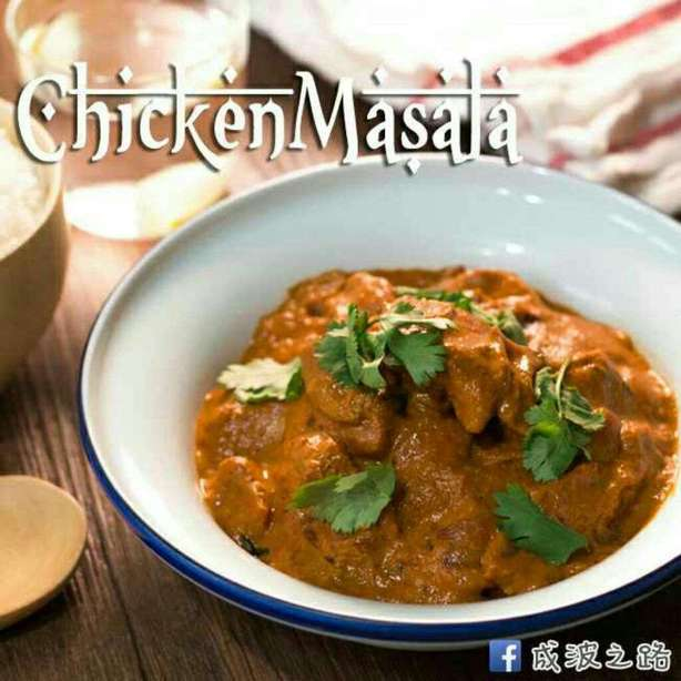 印度瑪莎拉雞