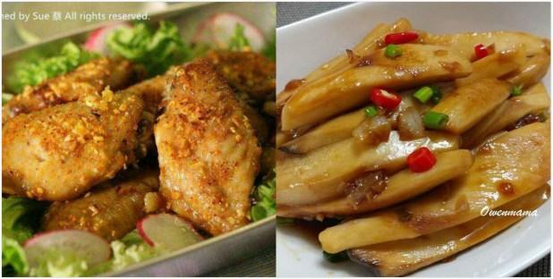 牛油蒜蓉料理
