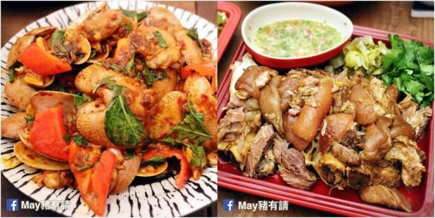 精選泰國料理