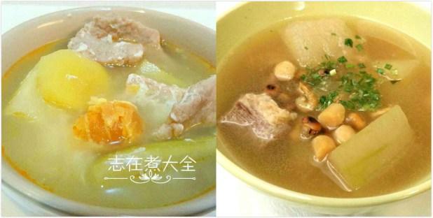 精選肉片湯