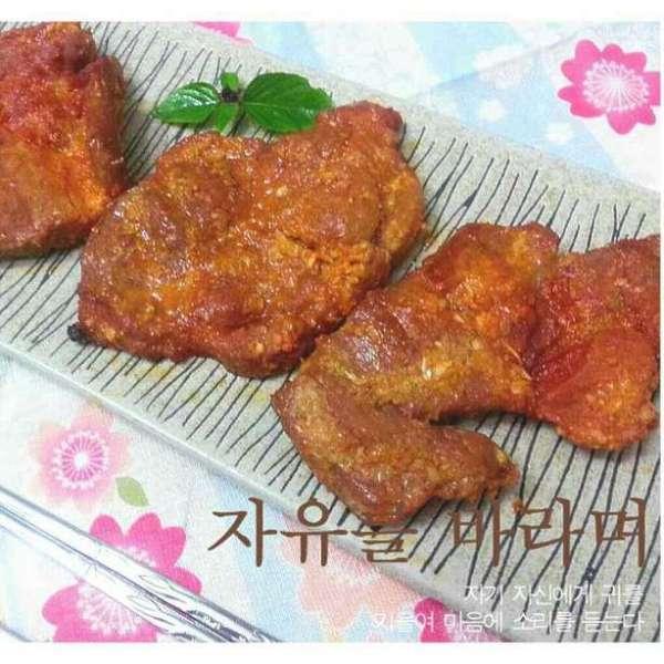 韓式烤豬排